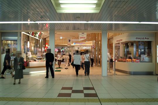 20090927_yamato_saidaiji-01.jpg