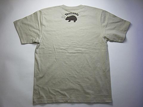 ウォンバットTシャツ