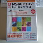 psoc1