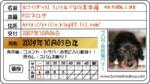 20071021235156.jpg