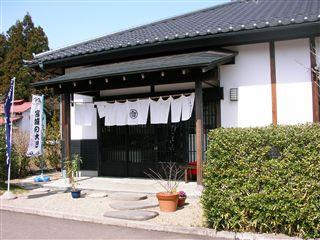 太田とうふ店1