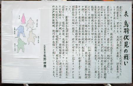 博多山車の解説書
