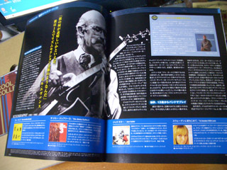隔週刊クール・ジャズ・コレクションNo.22 ジム・ホール サンプル1