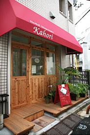 KagurazakaKahori