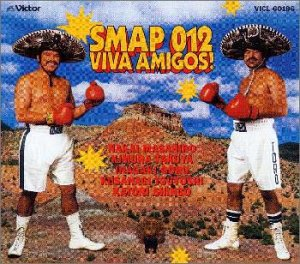 012 Viva Amigos! / SMAP * 1998...