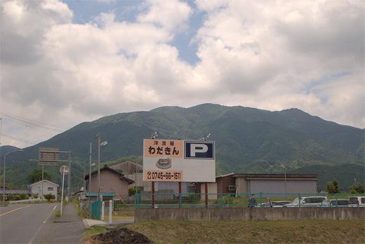 20090607-3.jpg