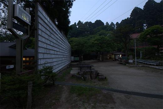 20090613-7.jpg