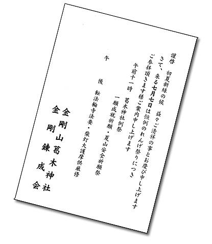 20090617-1.jpg