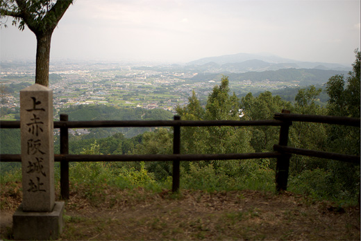 20090910-1.jpg