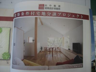 koukoku1.jpg