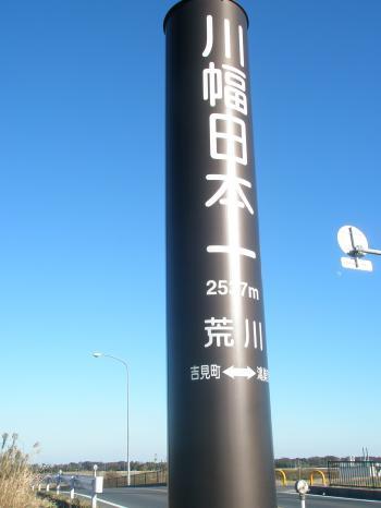 08蟷エ12譛亥涵邇・041_convert_20081207190728