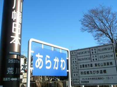 08蟷エ12譛亥涵邇・047_convert_20081214101940
