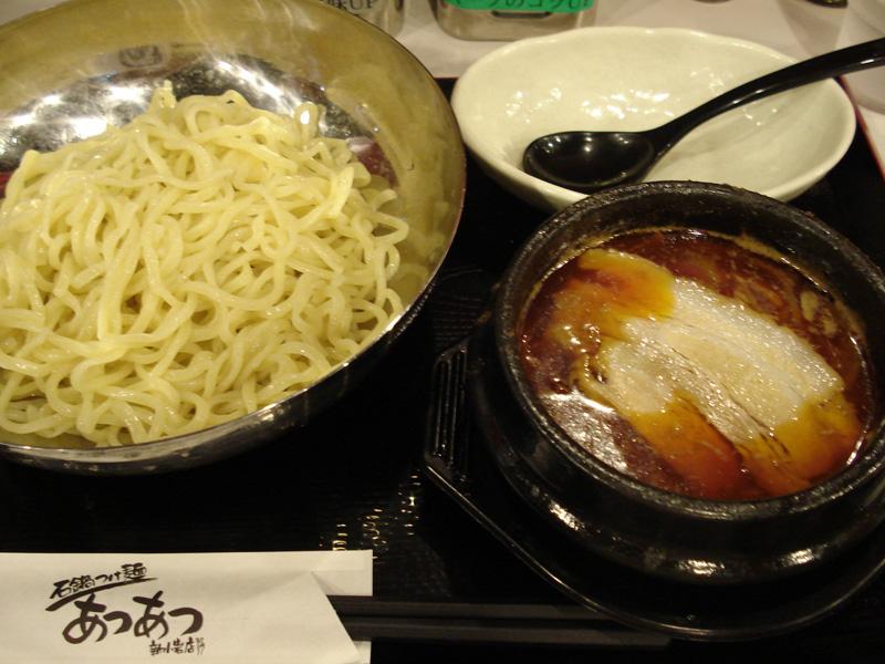 あつあつ@醤油つけ麺