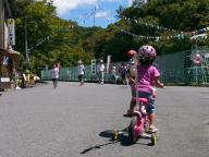 ぷに子と自転車-岩屋堂