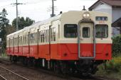 081030-kantouDC300-g.jpg