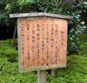 20091017-29御殿山3