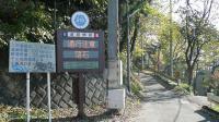 20091121-28津久井湖6