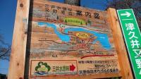 20091121-33津久井湖11