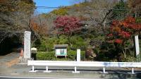 20091121-34正覚寺