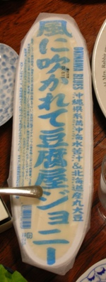 DSCN05241.jpg