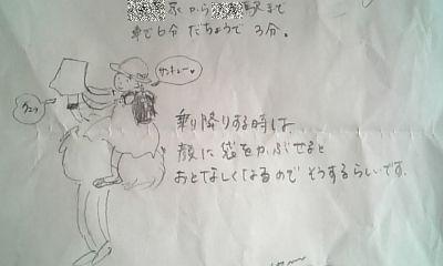 yuzu2@.jpg