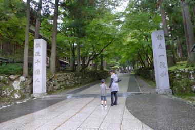 永平寺 参道