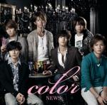 Color(初回限定盤)