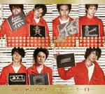 無責任ヒーロー(初回限定盤)(バンドバージョン)(DVD付)
