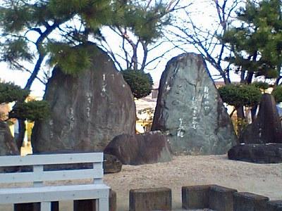 ひのでまち石碑