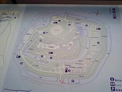 公園配置図