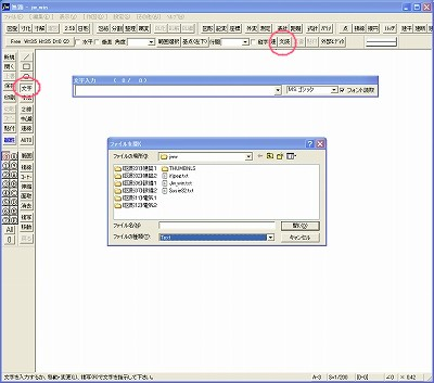 00110_「無題 - jw_win」画面