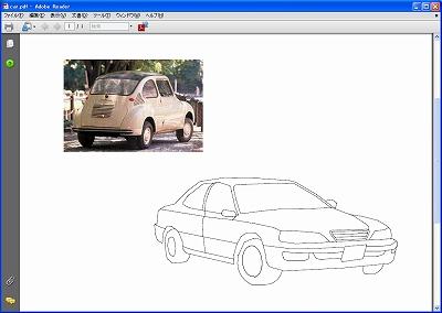 00140_「car.pdf - Adobe Reader」AcrobatSDIWindow