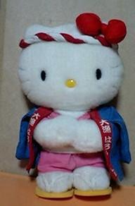 kitty北海道前