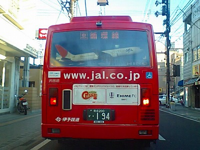 JALバス