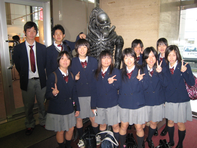 石動高等学校