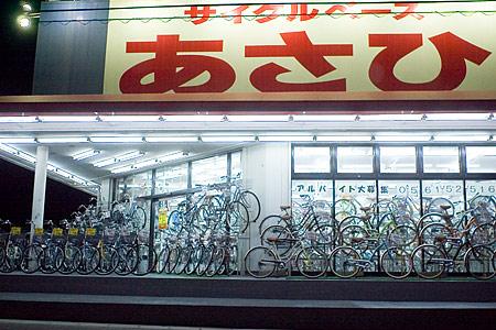 自転車だらけ