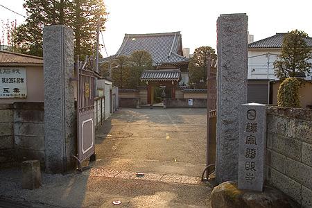 慈眼寺入口