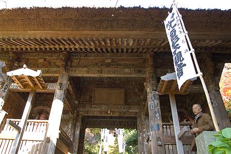 杉本寺-2