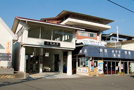 賢島断片-3