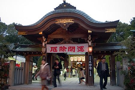 城山八幡宮の神門