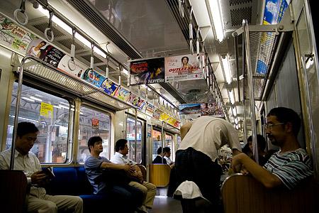 京浜急行-3