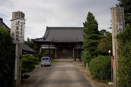 西福寺門前