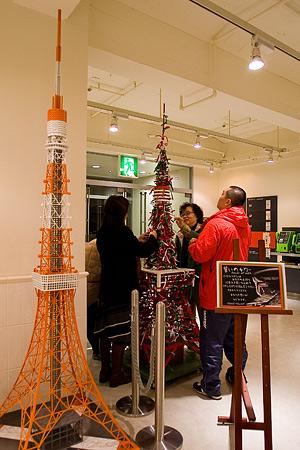 東京タワー1-3