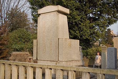 漱石墓碑裏側