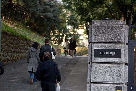 旧岩崎邸庭園入口