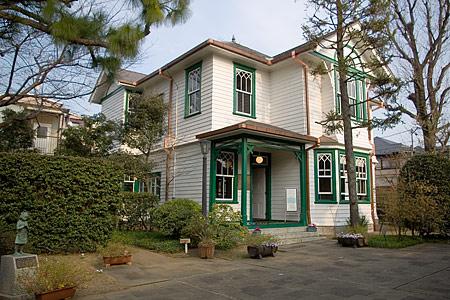 宣教師館外観