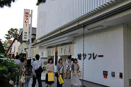 鎌倉風景-1