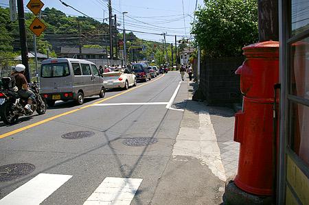 鎌倉散策-1