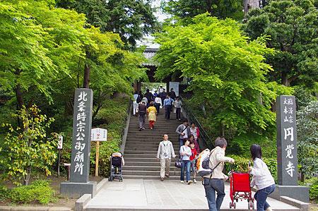 円覚寺-1