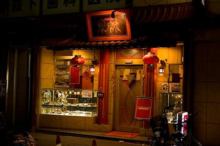 横浜中華街-3